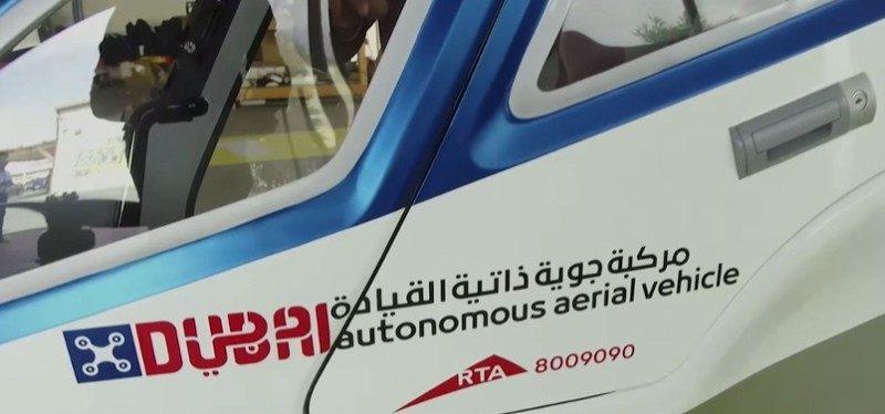 杜拜所用的 Ehang 184 機身標明的是「自動駕駛飛行載具(autonomous aerial vehicle)」。