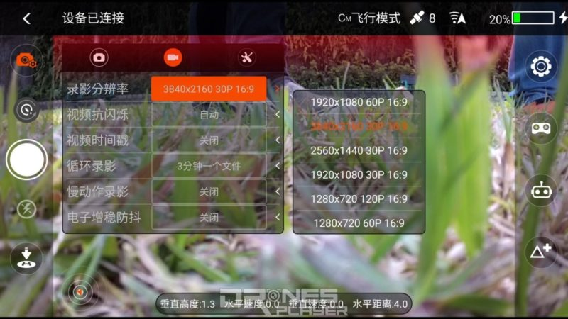 Wingsland S6 攝錄影片的最高解析度為 4K @ 30fps。