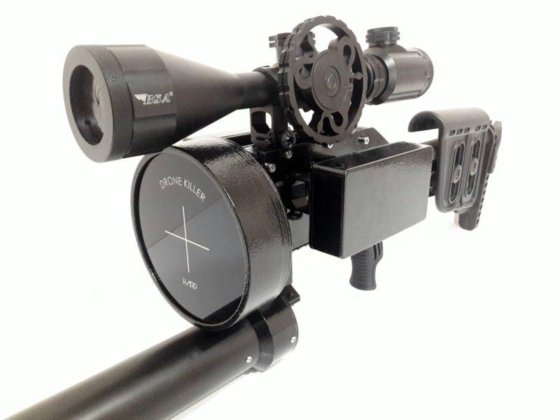 Drone Killer 反無人機電磁槍的正面
