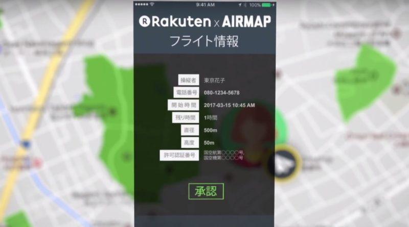 當樂天 AirMap 空管系統確認空域安全後,便會通過手機 APP 向無人機操作者發出准許飛行的信息。