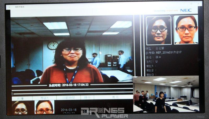無人機拍攝人臉影像後,便會傳送至人臉辨識系統,與數據庫內的人臉影像作比對。