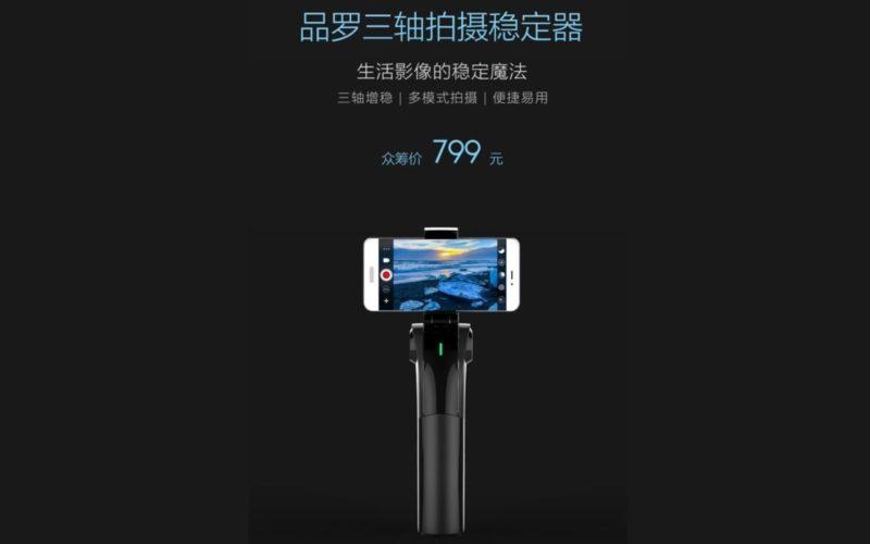 品羅三軸拍攝穩定器可在小米眾籌平台上預購,眾籌價為 799 人民幣。