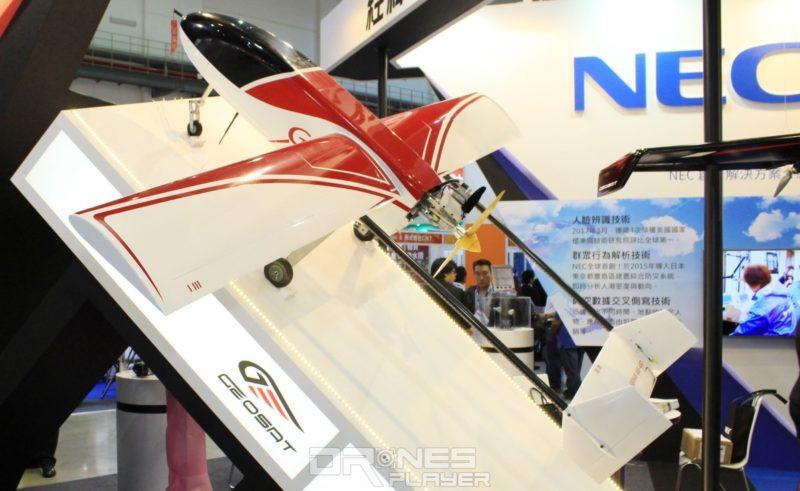 經緯航太固定翼無人機 Sky Arrow 55 可飛行至 4,000 米高度。