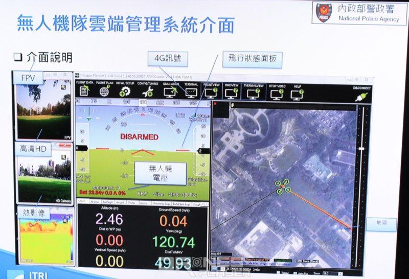 警用無人機巡檢應用系統的操作介面上可顯示熱成像拍攝畫面。