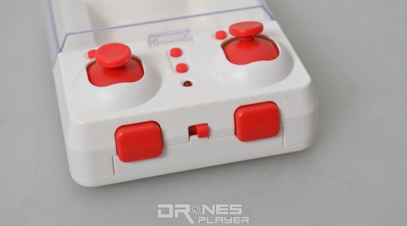 DHD D3 控制器頂部設有開關鍵及功能鍵。