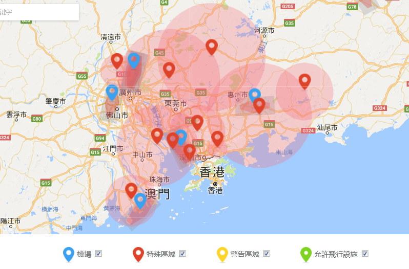 2017 年習近平訪港期間,DJI 在中國設立的臨時無人機禁飛區