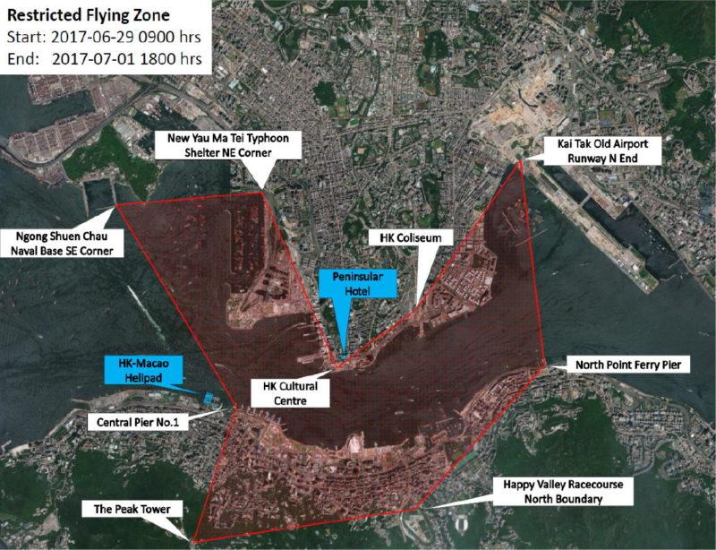 2017 年習近平訪港期間的無人機禁飛區