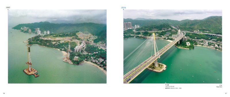 香港地政總署《飛越香港二十載-香港航空照片集》照片樣本:汀九橋