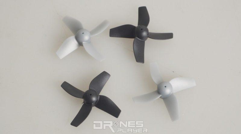 JJRC H36 穿越機附帶有四組後備槳翼。