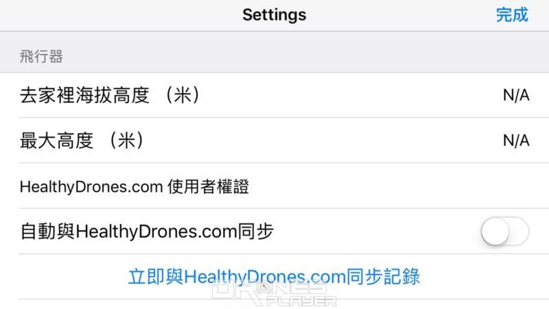 「去家裡」已算是比較容易明白的中文繙譯了。