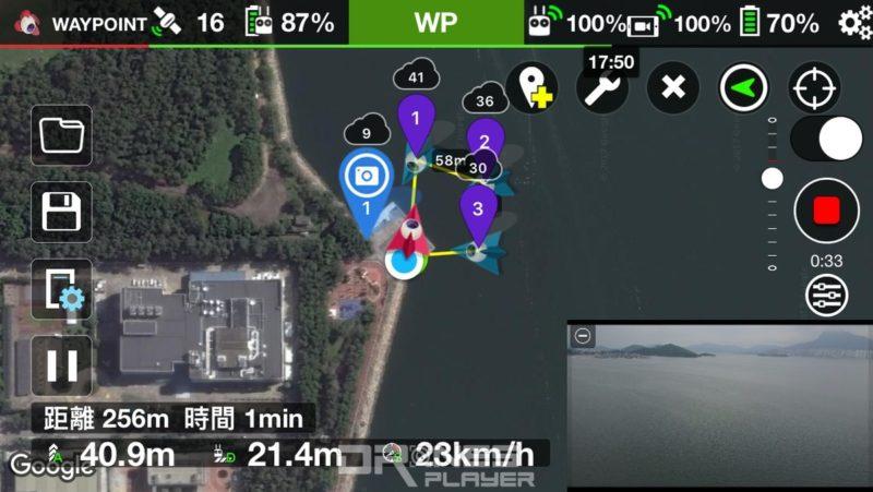LitChi 自定航線模式(WAYPOINT)下的規劃航道。