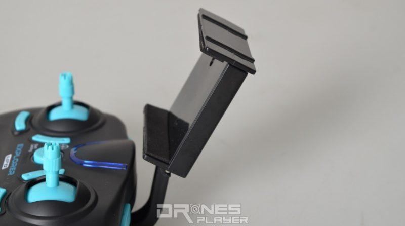 JXD 515W 遙控器的專用手機承架。