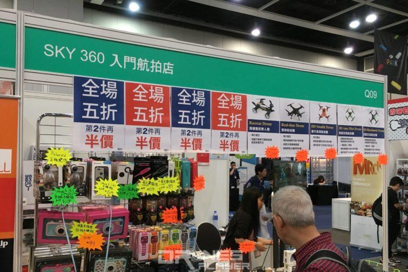 Sky 360 booth,於香港電腦通訊節 2017