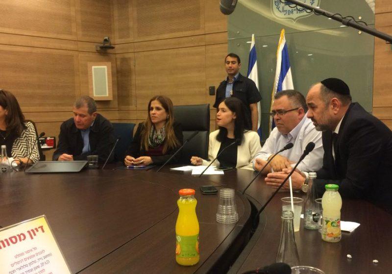 以色列國會正研究是否須要立例規管無人機活動。