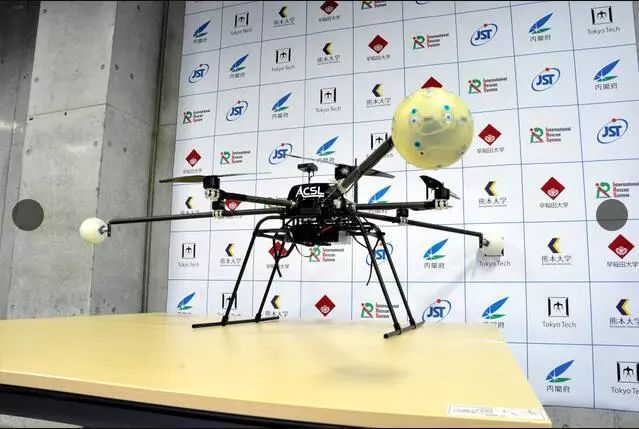 hark drone
