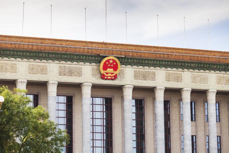 中國全國人大及全國政協兩會將於 3 月 3 日至 16 日舉行。