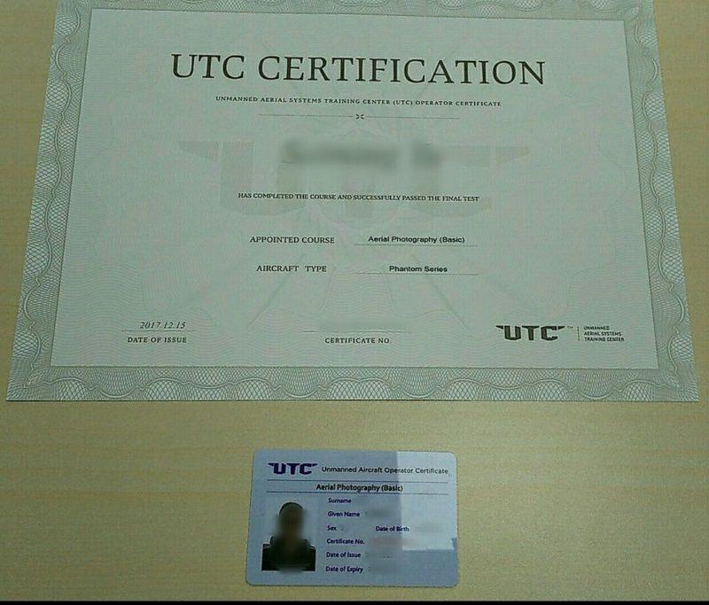 畢業後可獲證書及牌照。