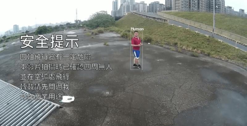 從影片可見,使用系統後能能辨識人類。