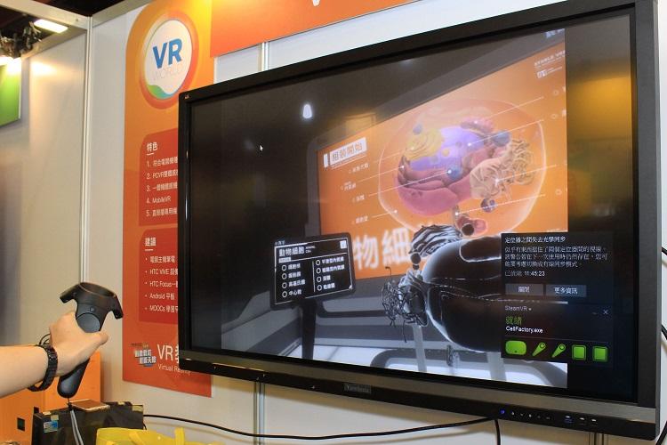 以 VR 控制器進行互動式學習。