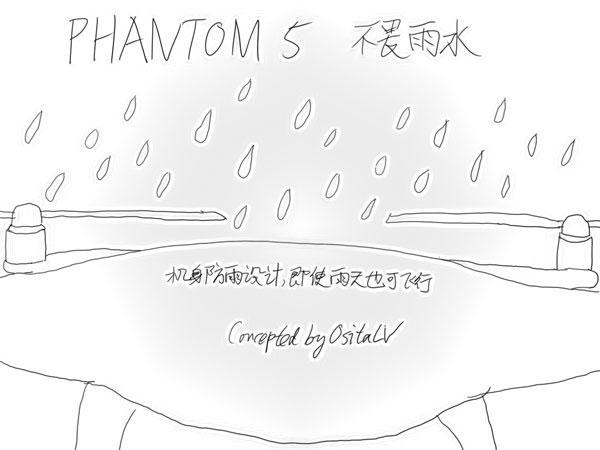 phantom5_02