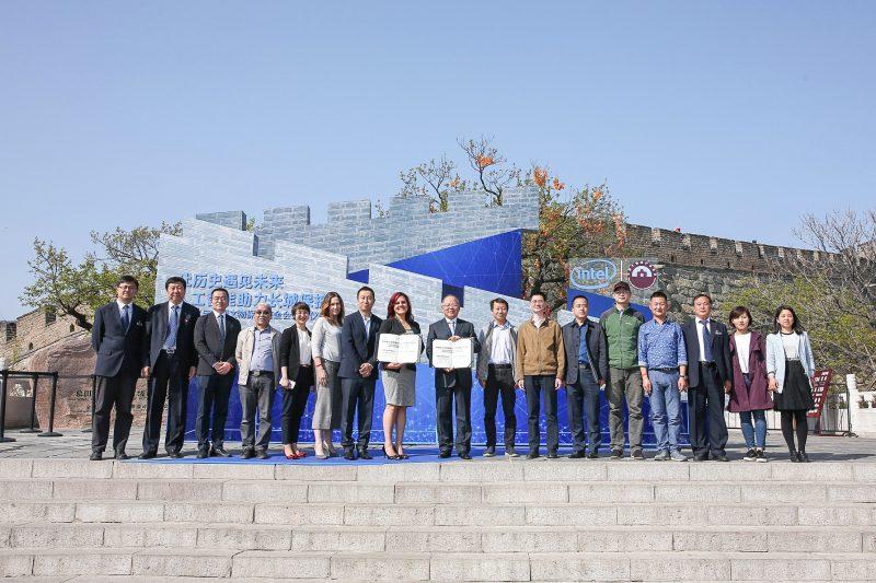 Intel 與與中國文物保護基金會合作,助修復偏遠地區的箭扣長城。