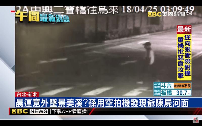 傅翁 25 日凌晨離家後失蹤。