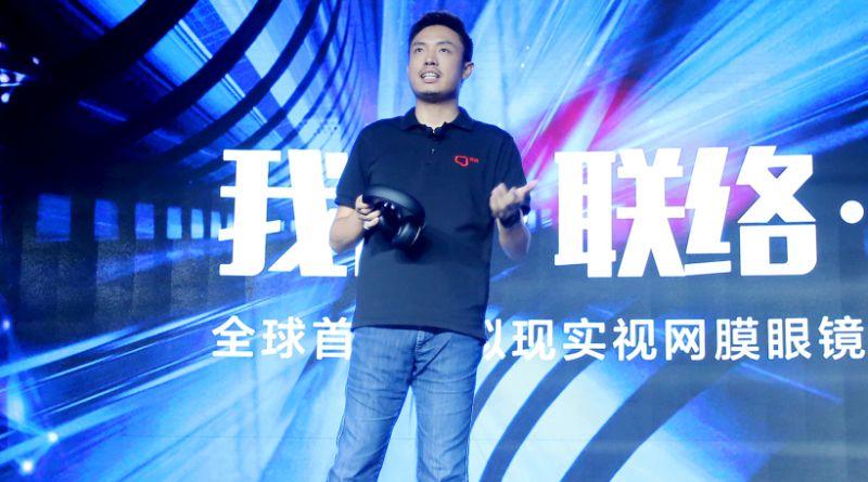 虛擬實境眼鏡 Glyph 北京登場