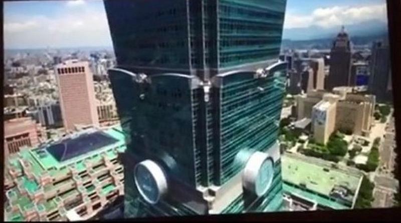 無人機撞台北101
