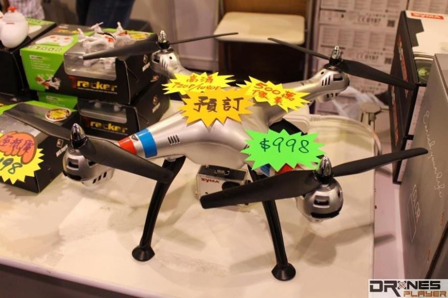 Syma X8G 預售價 $998
