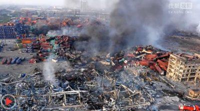 航拍天津大爆炸災後現場