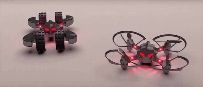 空陸兩用對戰飛行器 Petrone Drone