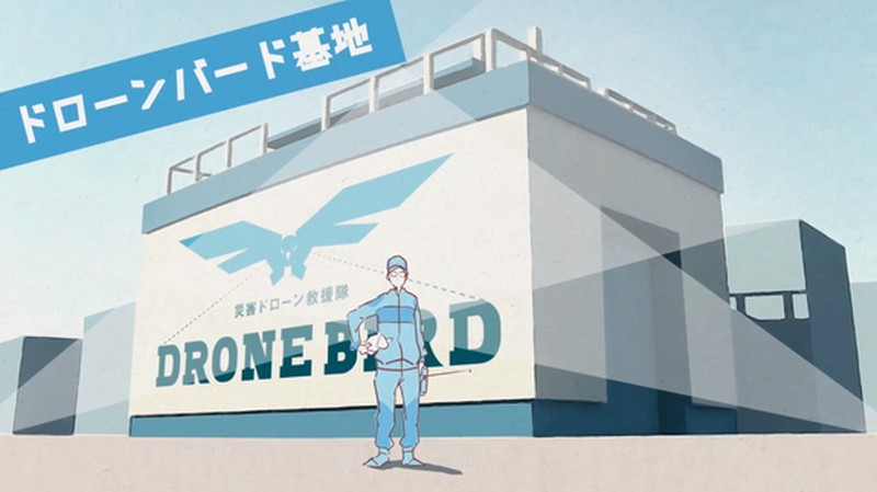 全球首支航拍救援隊 Drone Bird
