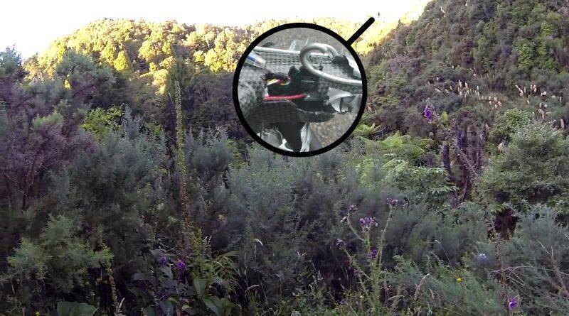 無人機疑似被槍擊