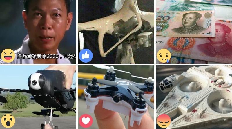 DronesPlayer 20160221 新聞回顧