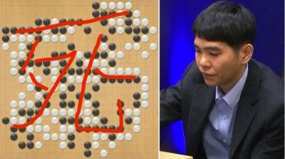 人工智能 AlphaGo 再勝世界棋王