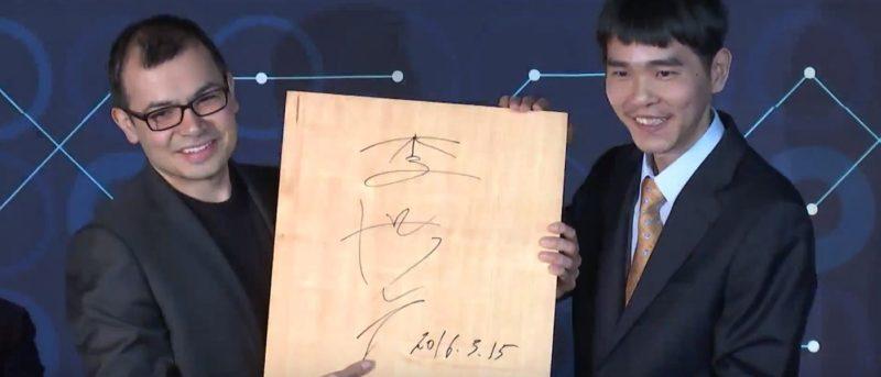 AlphaGo 四勝李世石