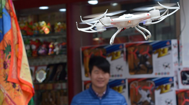 中國兩會期間北京禁飛無人機