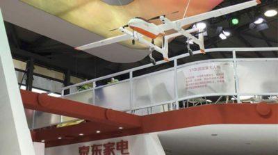 京東在 CES Asia 2016 現場展示 VTOL 定翼無人機。