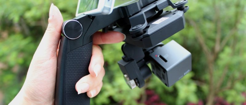 Xiro Xplorer Gimbal Handheld(V 版本)