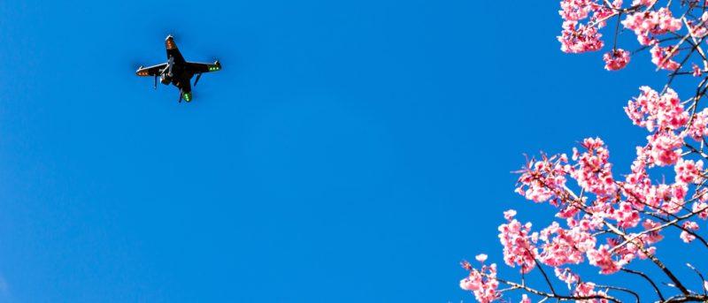 日本 無人機 法例 JUTM