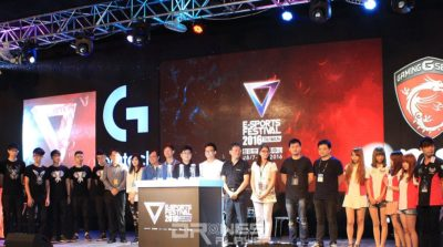 台北電腦應用展讓你體驗 VR 遊戲