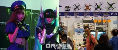 香港 電腦節 2016 無人機