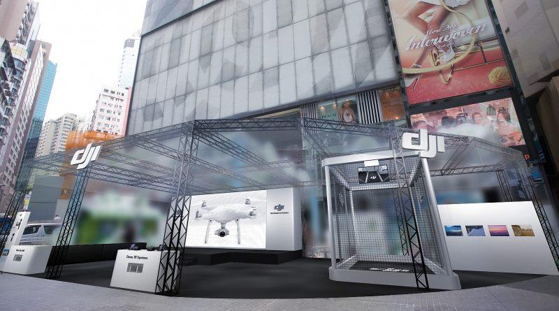 DJI 香港旗艦店開幕活動
