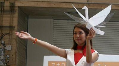 紙鶴無人機 Lazurite Fly 振翅高飛
