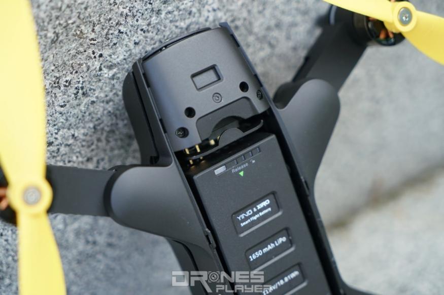 Xiro Xplorer Mini 電池位置