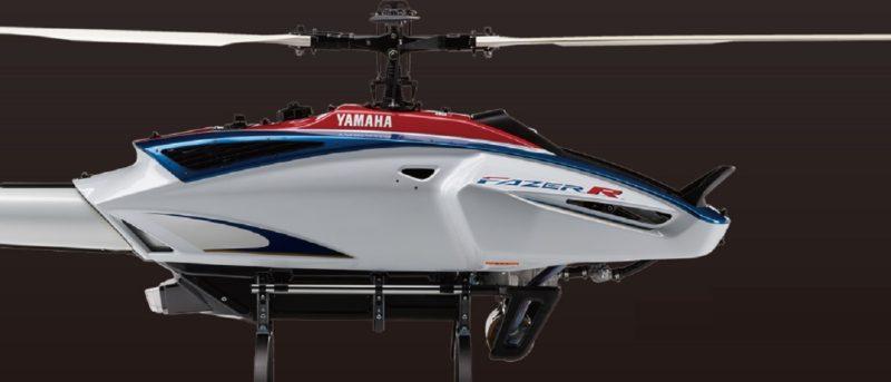 Yamaha Fazer R 無人機高價姿態亮相
