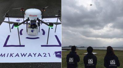 DoCoMo 4G 無人機跨海 2.5 公里送貨