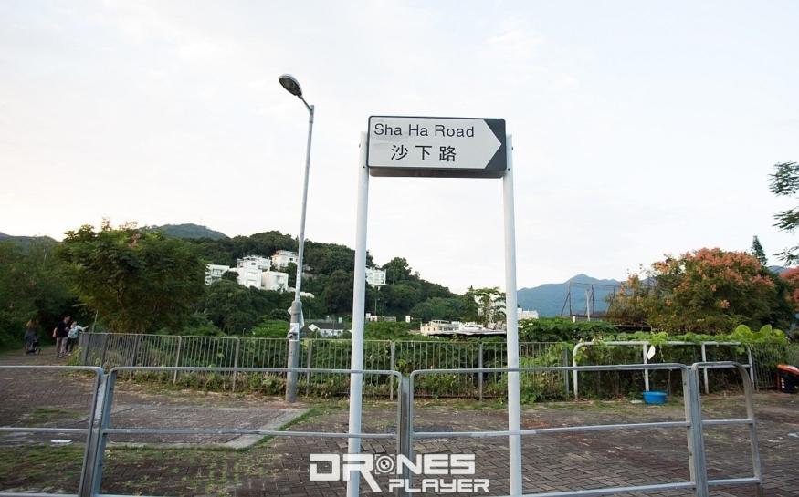 大家由惠民路一直入,便可看到沙下路路牌。