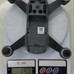 疑似 DJI Spark 無人機的機身淨重為 190 克(不連電池),未知安裝電池後,整體重量可否維持在 250 克以下,這樣便可免去美國聯邦航空總署(FAA)的實名註冊要求。