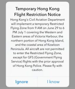 2017 年習近平訪港期間,DJI 提示香港用家禁飛區位置